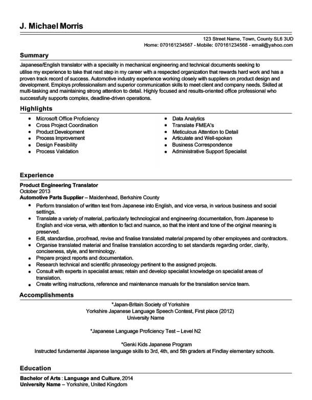 Mike's CV before CV Knowhow